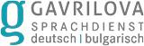Специализирани преводи техника и икономика от и на немски език, заверени преводи